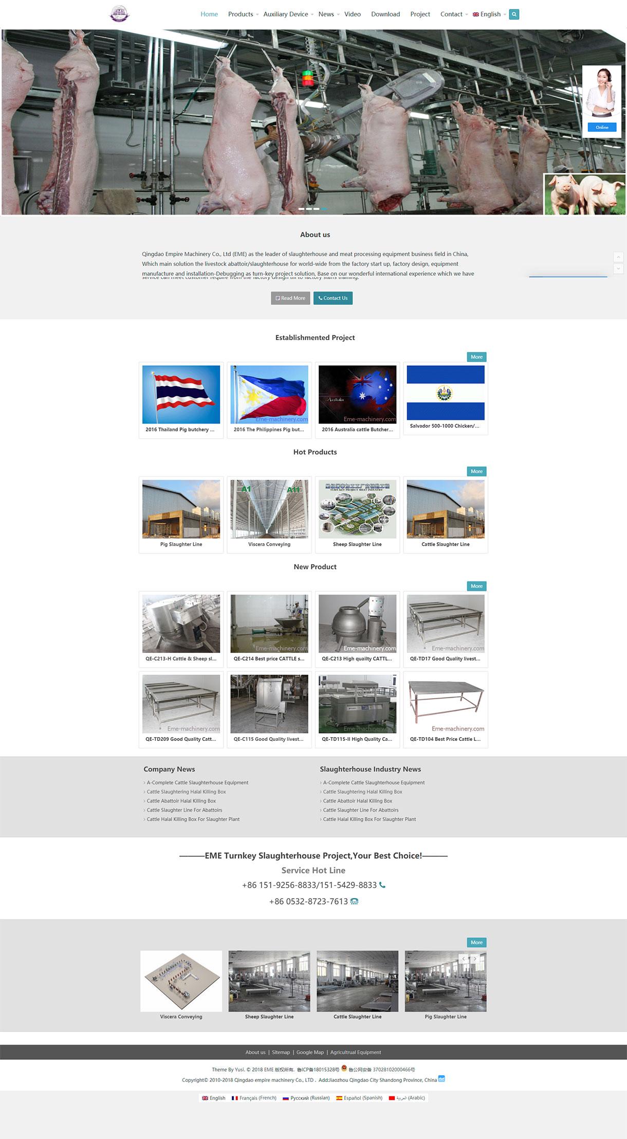 XL-022.多语言外贸出口机械类企业网站