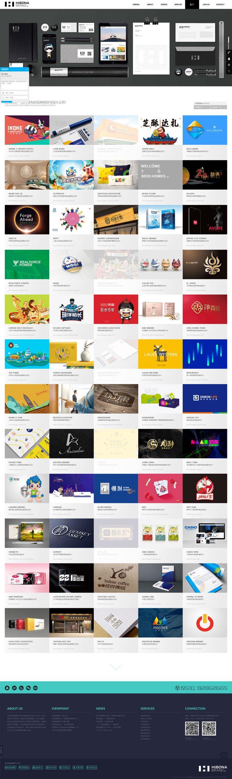 XL-029.简约大气广告公司设计工作室企业网站
