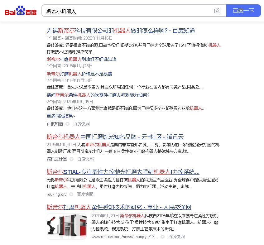 品牌营销网络推广策划方案(附成功范文案例)